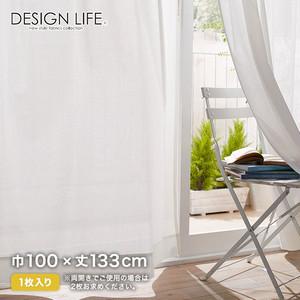 カーテン 既製サイズ スミノエ DESIGNLIFE CRYSTA(クリスタ) 巾100×丈133cm