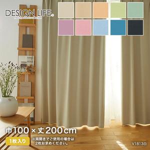 カーテン 既製サイズ スミノエ DESIGNLIFE PRIME2(プライム2) 巾100×丈200cm