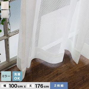 機能性既製カーテンが安い!ミラーレースカーテン2枚組 ウォッシャブル 幅100cm×丈176cm