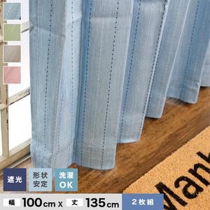 機能性既製カーテンが安い!裏地付き遮光カーテン2枚組 遮光3級・ウォッシャブル・形態安定加工 幅100cm×丈135cm