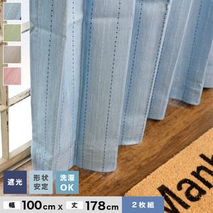 機能性既製カーテンが安い!裏地付き遮光カーテン2枚組 遮光3級・ウォッシャブル・形態安定加工 幅100cm×丈178cm