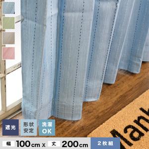 機能性既製カーテンが安い!裏地付き遮光カーテン2枚組 遮光3級・ウォッシャブル・形態安定加工 幅100cm×丈200cm