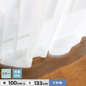 機能性既製カーテンが激安!ミラーレースカーテン2枚組(ホワイト) ウォッシャブル BC2903 幅100cm×丈133cm
