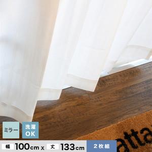 機能性既製カーテンが激安!ミラーレースカーテン2枚組(ホワイト) ウォッシャブル BC2904 幅100cm×丈133cm