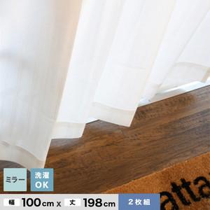 機能性既製カーテンが激安!ミラーレースカーテン2枚組(ホワイト) ウォッシャブル BC2904 幅100cm×丈198cm