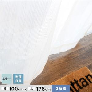 機能性既製カーテンが激安!ミラーレースカーテン2枚組(ホワイト) ウォッシャブル BC2905 幅100cm×丈176cm
