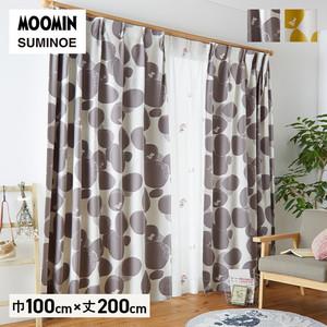 カーテン 既製サイズ スミノエ MOOMIN ロックパターン 巾100×丈200cm 1枚入