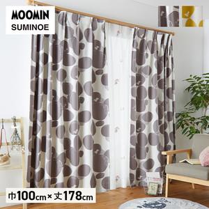 カーテン 既製サイズ スミノエ MOOMIN ロックパターン 巾100×丈178cm 1枚入