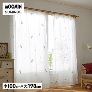 カーテン 既製サイズ スミノエ MOOMIN アンブレラ 巾100×丈198cm 1枚入