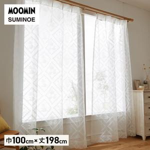 カーテン 既製サイズ スミノエ MOOMIN ヒシガタ 巾100×丈198cm 1枚入