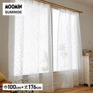カーテン 既製サイズ スミノエ MOOMIN ヒシガタ 巾100×丈176cm 1枚入