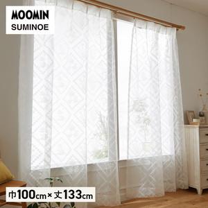 カーテン 既製サイズ スミノエ MOOMIN ヒシガタ 巾100×丈133cm 1枚入