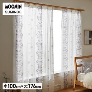 カーテン 既製サイズ スミノエ MOOMIN フォークライン 巾100×丈176cm 1枚入