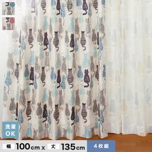 大ブームのネコ柄 【4Pにゃかよし】 4枚組既製カーテン 幅100cm×丈135cm
