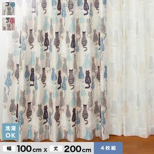 大ブームのネコ柄 【4Pにゃかよし】 4枚組既製カーテン 幅100cm×丈200cm