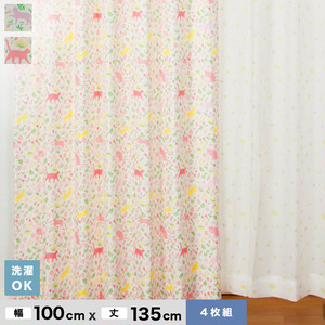 大ブームのネコ柄 【4Pさんぽだにゃん】 4枚組既製カーテン 幅100cm×丈135cm