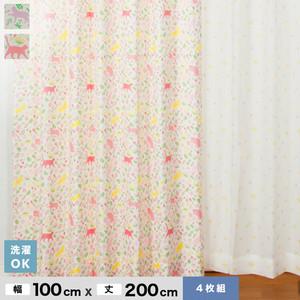 大ブームのネコ柄 【4Pさんぽだにゃん】 4枚組既製カーテン 幅100cm×丈200cm