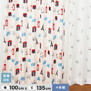 大ブームのネコ柄 【4Pにゃんゼリーゼ】 4枚組既製カーテン 幅100cm×丈135cm