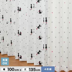 大ブームのネコ柄 【4Pにゃーとにゃん】 4枚組既製カーテン 幅100cm×丈135cm