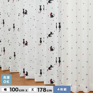 大ブームのネコ柄 【4Pにゃーとにゃん】 4枚組既製カーテン 幅100cm×丈178cm