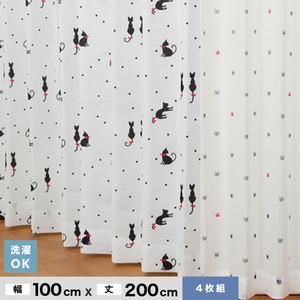 大ブームのネコ柄 【4Pにゃーとにゃん】 4枚組既製カーテン 幅100cm×丈200cm