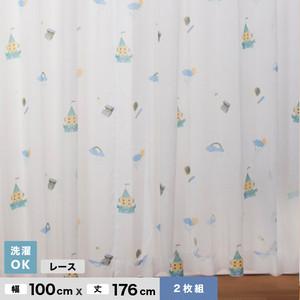 キッズカーテン Birdieシリーズ おとぎのまちカーテン 【ボイルおとぎのくにMIX】 既製レースカーテン2枚組 幅100cm×丈176cm
