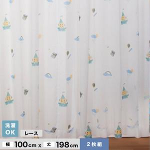 キッズカーテン Birdieシリーズ おとぎのまちカーテン 【ボイルおとぎのくにMIX】 既製レースカーテン2枚組 幅100cm×丈198cm