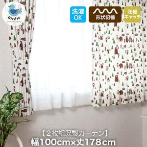 キッズカーテン Birdieシリーズ おとぎのまちカーテン 【さんびきのくまBE】 形状記憶 花粉対策 既製カーテン2枚組 幅100cm×丈178cm