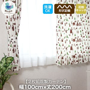キッズカーテン Birdieシリーズ おとぎのまちカーテン 【さんびきのくまBE】 形状記憶 花粉対策 既製カーテン2枚組 幅100cm×丈200cm