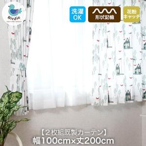 キッズカーテン Birdieシリーズ おとぎのまちカーテン 【もりのきつねMIX】 形状記憶 花粉対策 既製カーテン2枚組 幅100cm×丈200cm