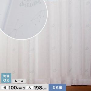 キッズカーテン Birdieシリーズ ふしぎのくにカーテン 【ボイルおほしさまBL】 既製レースカーテン2枚組 幅100cm×丈198cm