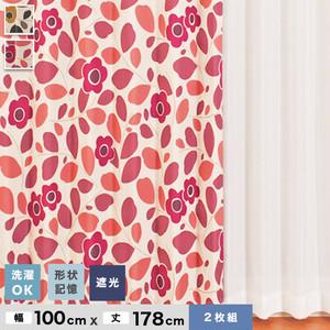 北欧風 遮光カーテン limoneシリーズ 【ストロール】 ウォッシャブル 形状記憶 既製カーテン2枚組 幅100cm×丈178cm