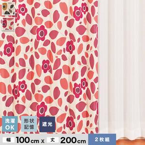 北欧風 遮光カーテン limoneシリーズ 【ストロール】 ウォッシャブル 形状記憶 既製カーテン2枚組 幅100cm×丈200cm