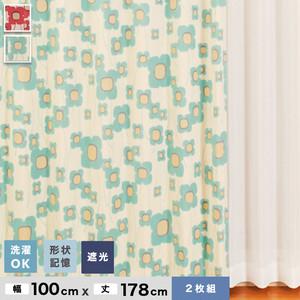 北欧風 遮光カーテン limoneシリーズ 【ソラーナ】 ウォッシャブル 形状記憶 既製カーテン2枚組 幅100cm×丈178cm