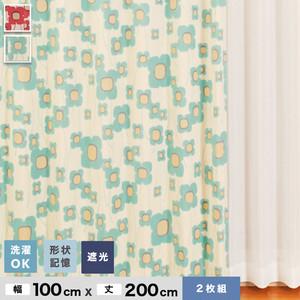 北欧風 遮光カーテン limoneシリーズ 【ソラーナ】 ウォッシャブル 形状記憶 既製カーテン2枚組 幅100cm×丈200cm