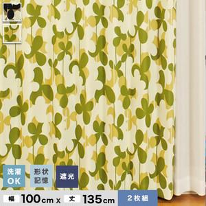 北欧風 遮光カーテン limoneシリーズ 【クロイツ】 ウォッシャブル 形状記憶 既製カーテン2枚組 幅100cm×丈135cm