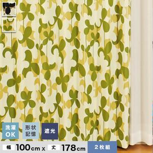 北欧風 遮光カーテン limoneシリーズ 【クロイツ】 ウォッシャブル 形状記憶 既製カーテン2枚組 幅100cm×丈178cm