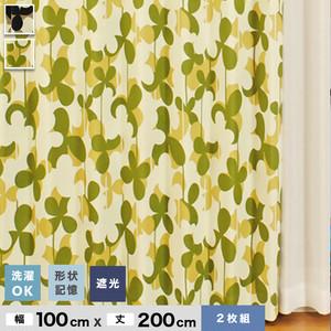 北欧風 遮光カーテン limoneシリーズ 【クロイツ】 ウォッシャブル 形状記憶 既製カーテン2枚組 幅100cm×丈200cm