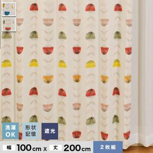 北欧風 遮光カーテン limoneシリーズ 【ディンプル】 ウォッシャブル 形状記憶 既製カーテン2枚組 幅100cm×丈200cm