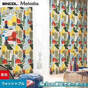 シェードカーテン ローマンシェード シンコール Melodia メロディア ML3099・3100