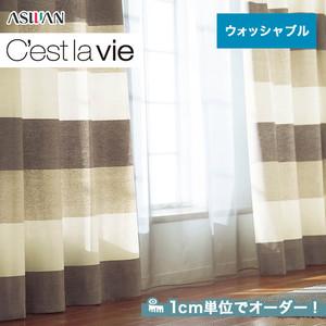 オーダーカーテン アスワン Cest la vie (セラヴィ) E7061
