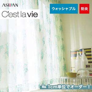 オーダーカーテン アスワン Cest la vie (セラヴィ) E7210