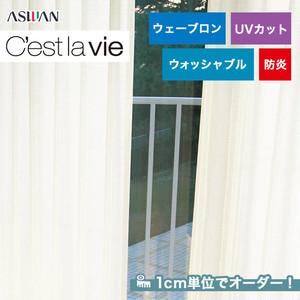 オーダーカーテン アスワン Cest la vie (セラヴィ) E7246