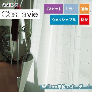 オーダーカーテン アスワン Cest la vie (セラヴィ) E7255