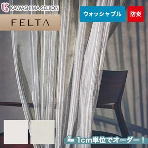 オーダーカーテン 川島織物セルコン FELTA (フェルタ) FT6132・6133