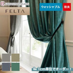 オーダーカーテン 川島織物セルコン FELTA (フェルタ) FT6136~6139