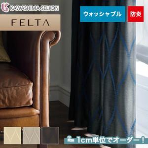 オーダーカーテン 川島織物セルコン FELTA (フェルタ) FT6187~6189