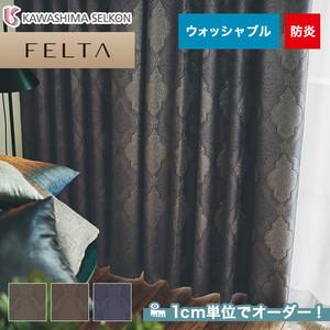 オーダーカーテン 川島織物セルコン FELTA (フェルタ) FT6234~6236