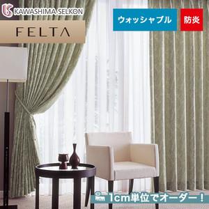オーダーカーテン 川島織物セルコン FELTA (フェルタ) FT6258