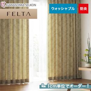 オーダーカーテン 川島織物セルコン FELTA (フェルタ) FT6261